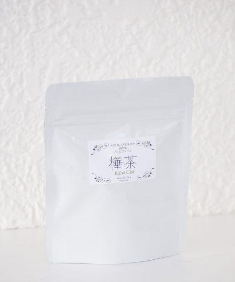 樺茶パッケージ