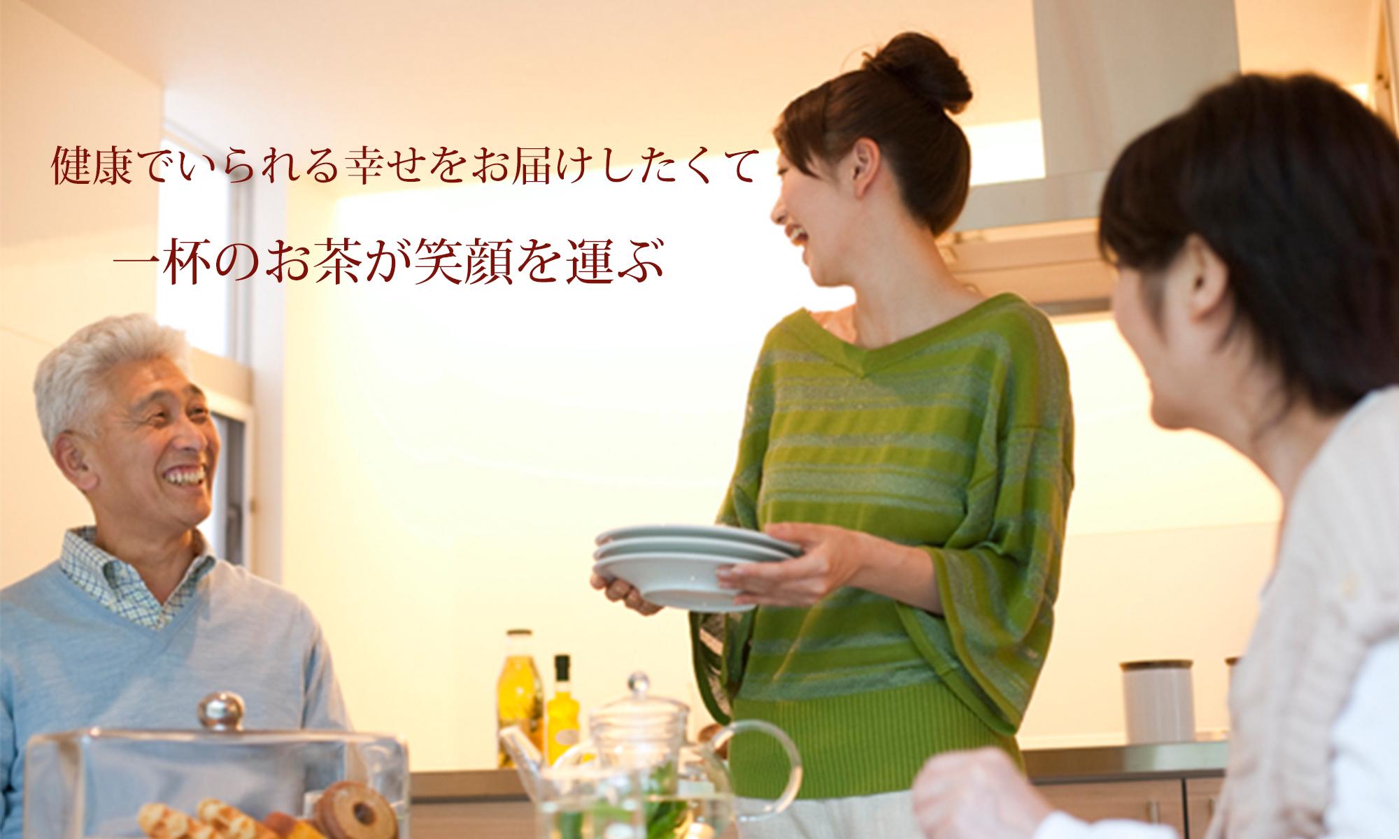 カバノアナタケ茶専門店 MIYOKIのブログ
